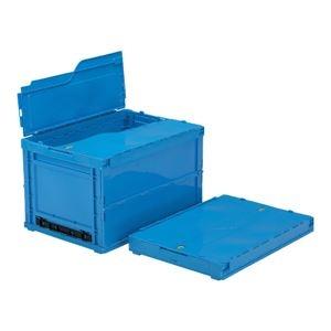 その他 (業務用3個セット)三甲(サンコー) 折りたたみコンテナボックス/サンクレットオリコン 【フタ付き】 P152B ブルー(青) 【代引不可】 ds-1719102