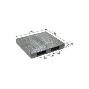 その他 (業務用2個セット)三甲(サンコー) プラスチックパレット/プラパレ 【片面使用型】 軽量 D-1111F グレー(灰) 【代引不可】 ds-1719479