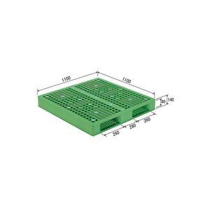 その他 (業務用2個セット)三甲(サンコー) プラスチックパレット/プラパレ 【両面使用型】 段積み可 R2-1111 グリーン(緑) 【代引不可】 ds-1719489