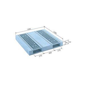 その他 (業務用2個セット)三甲(サンコー) プラスチックパレット/プラパレ 【両面使用型】 段積み可 R2-1313F-2 ライトブルー(青) 【代引不可】 ds-1719578