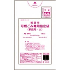 送料無料 ご注文で当日配送 お求めやすく価格改定 その他 姫路市 可燃小20L手付マチ有20枚半透明 HMJ65 30袋×5ケース 38-612 ds-1722173 合計150袋セット