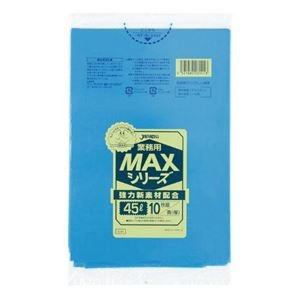 その他 業務用MAX45L 10枚入02HD+LD青 S41 【(60袋×5ケース)合計300袋セット】 38-280 ds-1722251