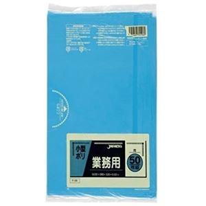 その他 業務用小型ポリ50枚入02LLD青 P06 【(50袋×5ケース)合計250袋セット】 38-317 ds-1722337