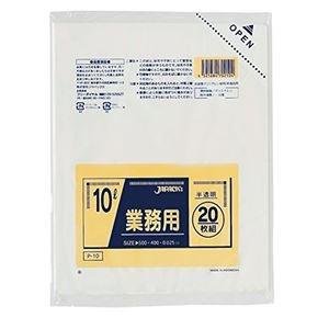 その他 業務用10L 20枚入025LLD半透明 P10 【(50袋×5ケース)合計250袋セット】 38-320 ds-1722341