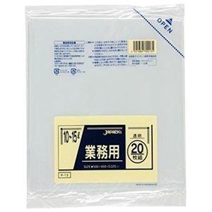 その他 業務用10~15L 20枚入025LLD透明 P13 【(50袋×5ケース)合計250袋セット】 38-318 ds-1722342
