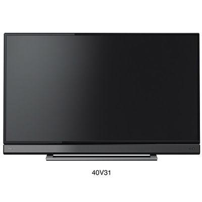 東芝 40インチ 地上・BS・110度CSチューナー内蔵 ハイビジョン液晶テレビ REGZA 40V31【納期目安:1ヶ月】