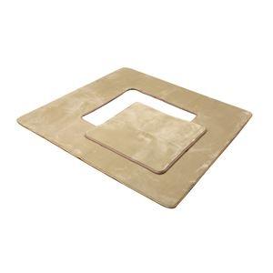 その他 堀りごたつ対応ラグマット 4畳 無地 『Hフランアイズ堀』 ベージュ 約200×300cm(くり抜き部約90×150cm) ホットカーペット可 ds-1725426