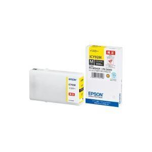 その他 (業務用30セット) EPSON エプソン インクカートリッジ 純正 【ICY92M】 イエロー(黄) ds-1730548