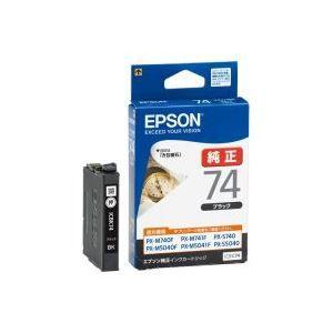その他 (業務用40セット) EPSON エプソン インクカートリッジ 純正 【ICBK74】 ブラック(黒) ds-1730743