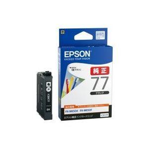 その他 (業務用50セット) EPSON エプソン インクカートリッジ 純正 【ICBK77】 ブラック(黒) ds-1731298