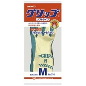 (業務用40セット) M ショーワ その他 ds-1731552 手袋グリップソフト 5双 パックグリーン