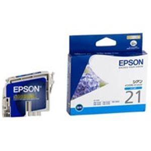 その他 (業務用40セット) EPSON エプソン インクカートリッジ 純正 【ICC21】 シアン(青) ds-1732213