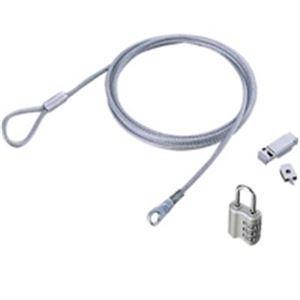 その他 (業務用30セット) エレコム ELECOM セキュリティロック ESL-12 ds-1732375