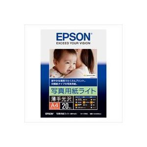 その他 (業務用70セット) エプソン EPSON フォト光沢紙 KA420SLU A4 20枚 ds-1732409