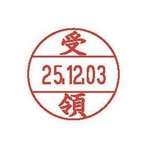 その他 (業務用100セット) シヤチハタ データーネームEX15号 XGL-15M-J42 受領 ds-1732453