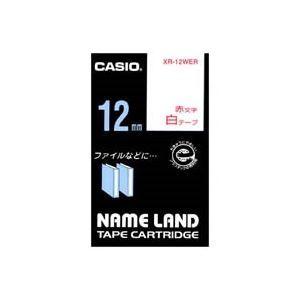 その他 (業務用50セット) CASIO カシオ ネームランド用ラベルテープ 【幅:12mm】 XR-12WER 白に赤文字 ds-1733383