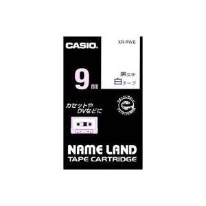 その他 (業務用50セット) CASIO カシオ ネームランド用ラベルテープ 【幅:9mm】 XR-9WE 白に黒文字 ds-1733415