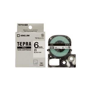 その他 (業務用50セット) キングジム テプラPROテープ/ラベルライター用テープ 【幅:6mm】 SS6K 白に黒文字 ds-1733424