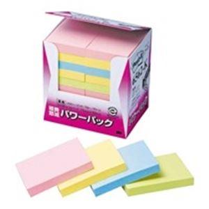 その他 (業務用20セット) スリーエム 3M ポストイット 再生紙経費削減 6562-K 混色 100枚×20パッド ds-1733701