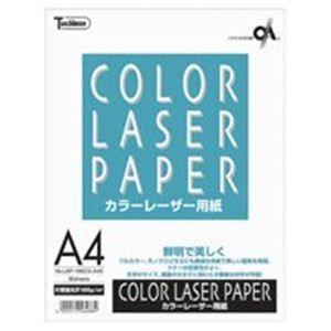 その他 (業務用50セット) 十千万 カラーレーザー用紙 LBP186CGA4S A4 50枚 ds-1734274