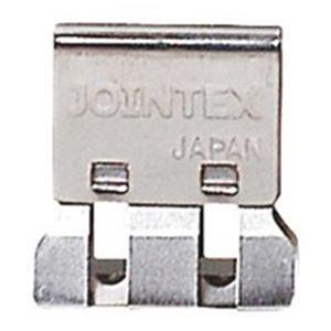 その他 (業務用10セット) ジョインテックス スライドクリップ S 250個 B001J-250 ds-1734346