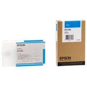 その他 (業務用10セット) EPSON エプソン インクカートリッジ 純正 【ICC24A】 シアン(青) ds-1734601