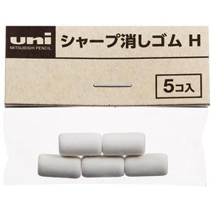 その他 (業務用1000セット) 三菱鉛筆 三菱シャープ消ゴム5個 SKH ds-1734771