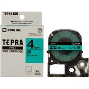 その他 (業務用50セット) キングジム テプラPROテープ/ラベルライター用テープ 【幅:4mm】 SC4G 緑に黒文字 ds-1735023
