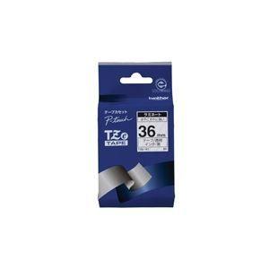 その他 (業務用20セット) brother ブラザー工業 文字テープ/ラベルプリンター用テープ 【幅:36mm】 TZe-161 透明に黒文字 ds-1735300