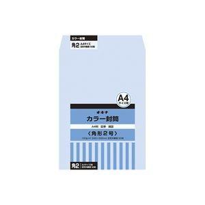 その他 (業務用30セット) オキナ カラー封筒 HPK2AQ 角2 アクア 50枚 ds-1735768