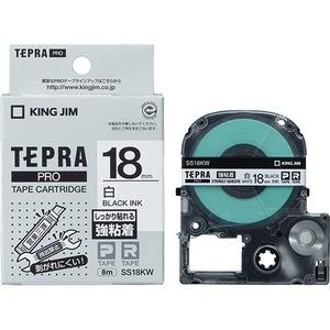 その他 (業務用30セット) キングジム テプラ PROテープ/ラベルライター用テープ 【強粘着/幅:18mm】 SS18KW ホワイト(白) ds-1736357