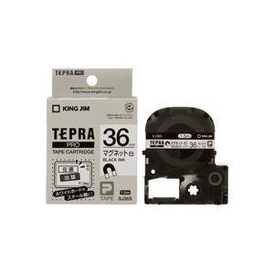 その他 (業務用20セット) キングジム テプラ PROテープ/ラベルライター用テープ 【マグネットテープ/幅:36mm】 SJ36S ホワイト(白) ds-1736839