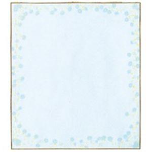 その他 (業務用200セット) ミドリ 色紙 33123006 小花柄ブルー ds-1737060
