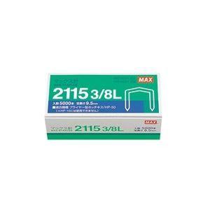 その他 (業務用40セット) マックス ボステッチ針 2115 3/8L MS90016 5000本 ds-1737567