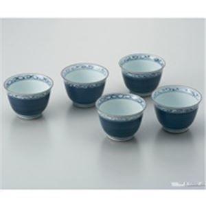 その他 (業務用10セット) 日光陶器店 反り方煎茶碗 桔梗 5客セット ds-1737607