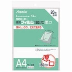 その他 (業務用30セット) アスカ ラミネートフィルム150 BH076 A4 20枚 ds-1738496