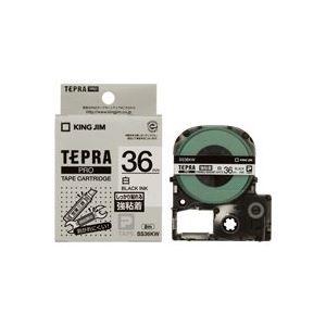 その他 (業務用20セット) キングジム テプラ PROテープ/ラベルライター用テープ 【強粘着/幅:36mm】 SS36KW ホワイト(白) ds-1738524