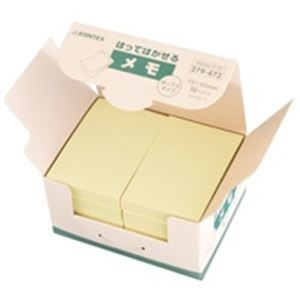 その他 (業務用40セット) ジョインテックス 付箋/貼ってはがせるメモ 【BOXタイプ/75×50mm】 黄 P403J-Y-10 ds-1738788