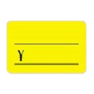 その他 (業務用100セット) タカ印 蛍光カード 14-3645 大¥付 レモン 30枚 ds-1738955