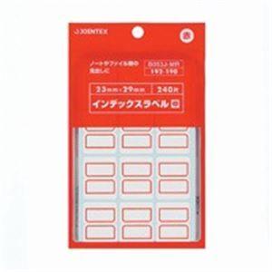 その他 (業務用300セット) ジョインテックス インデックスシール/見出し 【中/20シート】 赤 B053J-MR ds-1739152