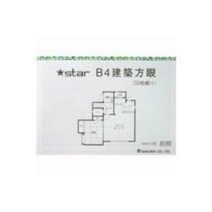 その他 (業務用50セット) 桜井 スター建築方眼紙 KB423 B4 50枚 ds-1739291