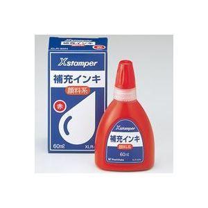 その他 (業務用30セット) シヤチハタ Xスタンパー用補充インキ 【顔料系/60mL】 ボトルタイプ XLR-60N赤 ds-1739617