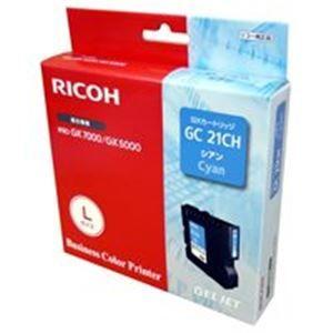 その他 (業務用5セット) RICOH(リコー) ジェルジェットインクL GC21CH ds-1739697