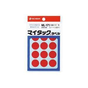 その他 (業務用200セット) ニチバン マイタック カラーラベルシール 【円型 大/20mm径】 ML-171 赤 ds-1740008