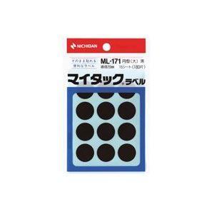 その他 (業務用200セット) ニチバン マイタック カラーラベルシール 【円型 大/20mm径】 ML-171 黒 ds-1740009