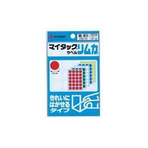 その他 (業務用200セット) ニチバン マイタックカラーラベル リムカ ML-R111 ds-1740012