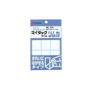 その他 (業務用200セット) ニチバン ラベルシール/マイタック ラベル リムカ 【白無地】 きれいにはがせるタイプ ML-R9 ds-1740017