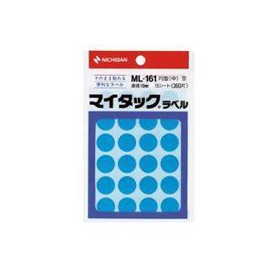 その他 (業務用200セット) ニチバン マイタック カラーラベルシール 【円型 中/16mm径】 ML-161 空 ds-1740054