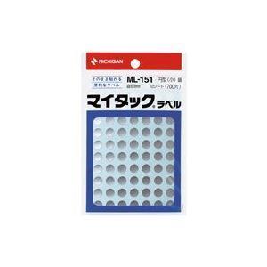 その他 (業務用200セット) ニチバン マイタック カラーラベルシール 【円型 小/8mm径】 ML-151 銀 ds-1740066