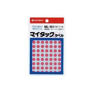 その他 (業務用200セット) ニチバン マイタック カラーラベルシール 【円型 小/8mm径】 ML-151 桃 ds-1740069